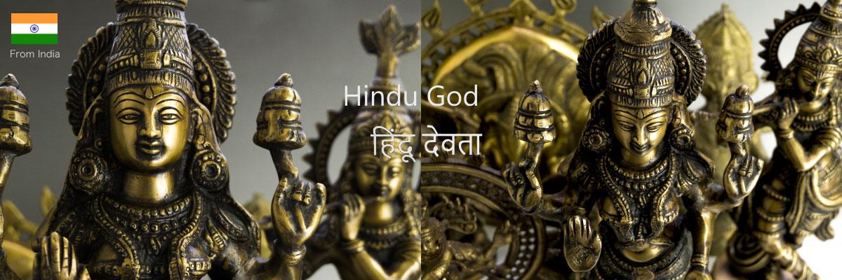 ヒンドゥーの神様