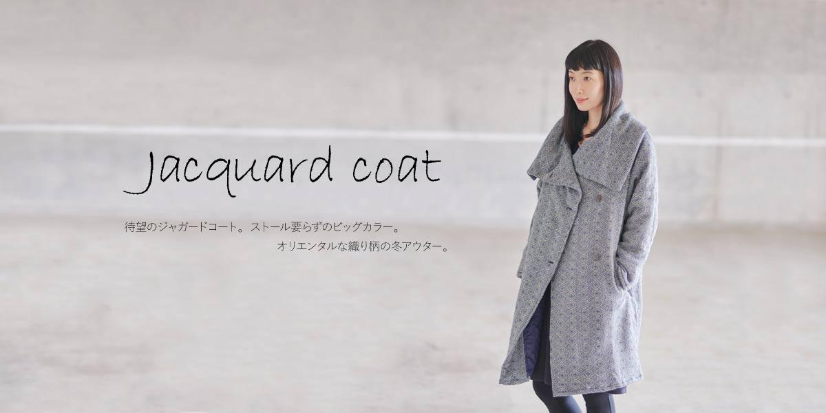 ビッグカラーのオリエンタル柄コート