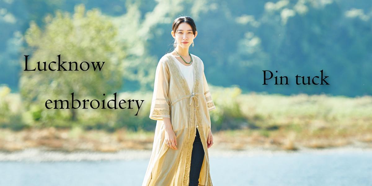 人気のラクノウ刺繍を施したエスニックなシリーズ 程よい透け感がラグジュアリーな雰囲気