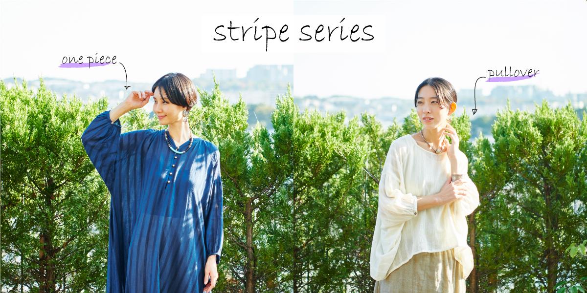 織り柄のストライプがさりげないシリーズ ナチュラルエスニックなビッグワンピースとプルオーバー