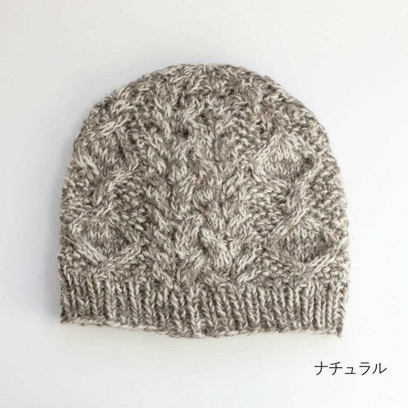 ウール2トーンケーブル編みニット帽