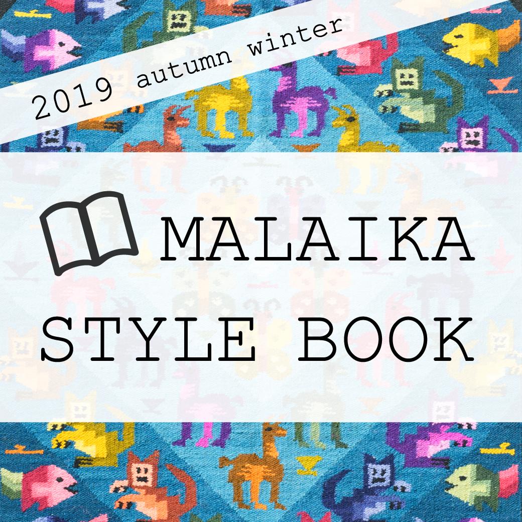 マライカスタイルブック 2019AUTUMN/WINTER