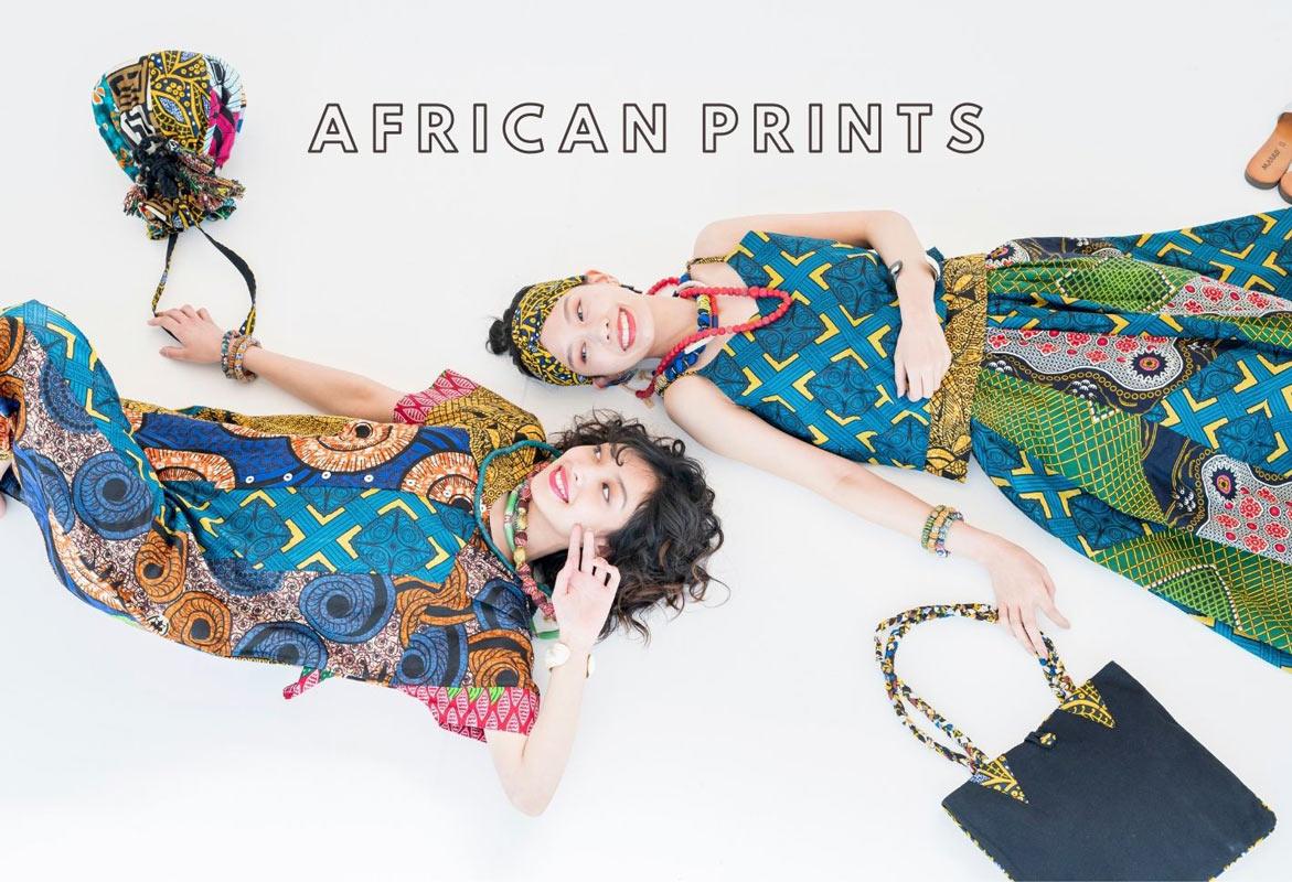 アフリカンカンガプリントシリーズ