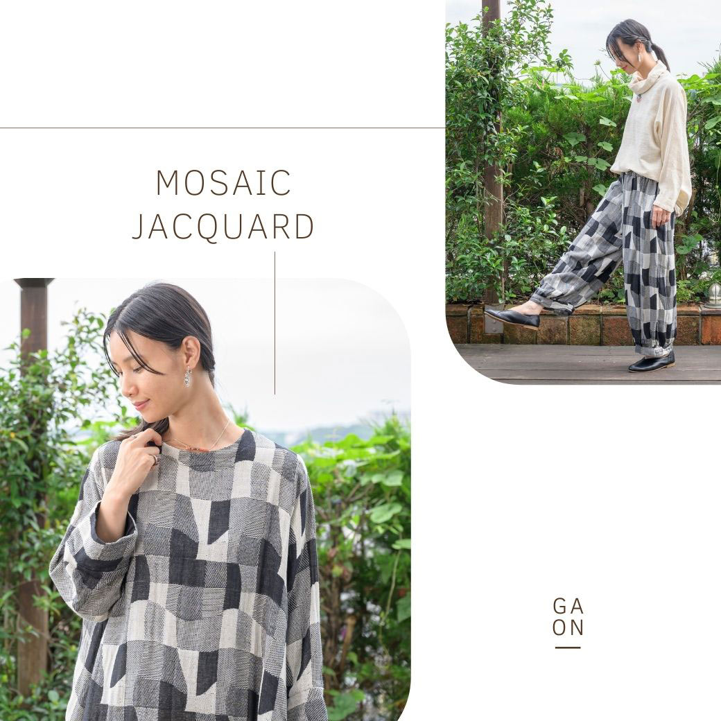 印象的なモザイク柄のジャガード織りシリーズ