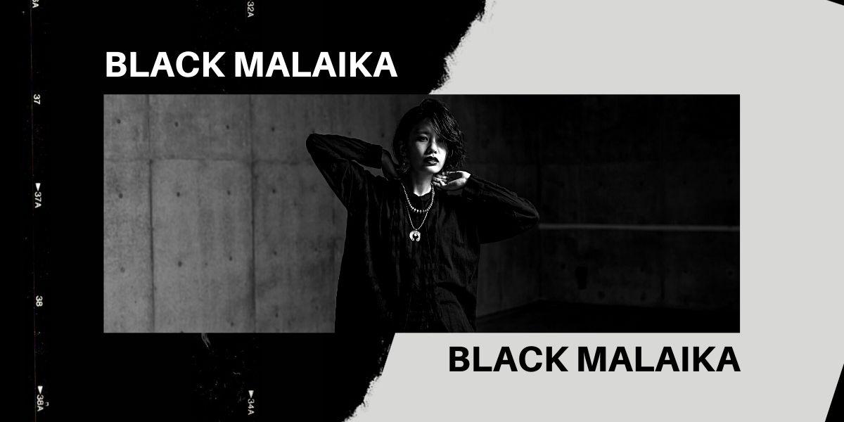 2020AWブラックマライカ新作アイテム