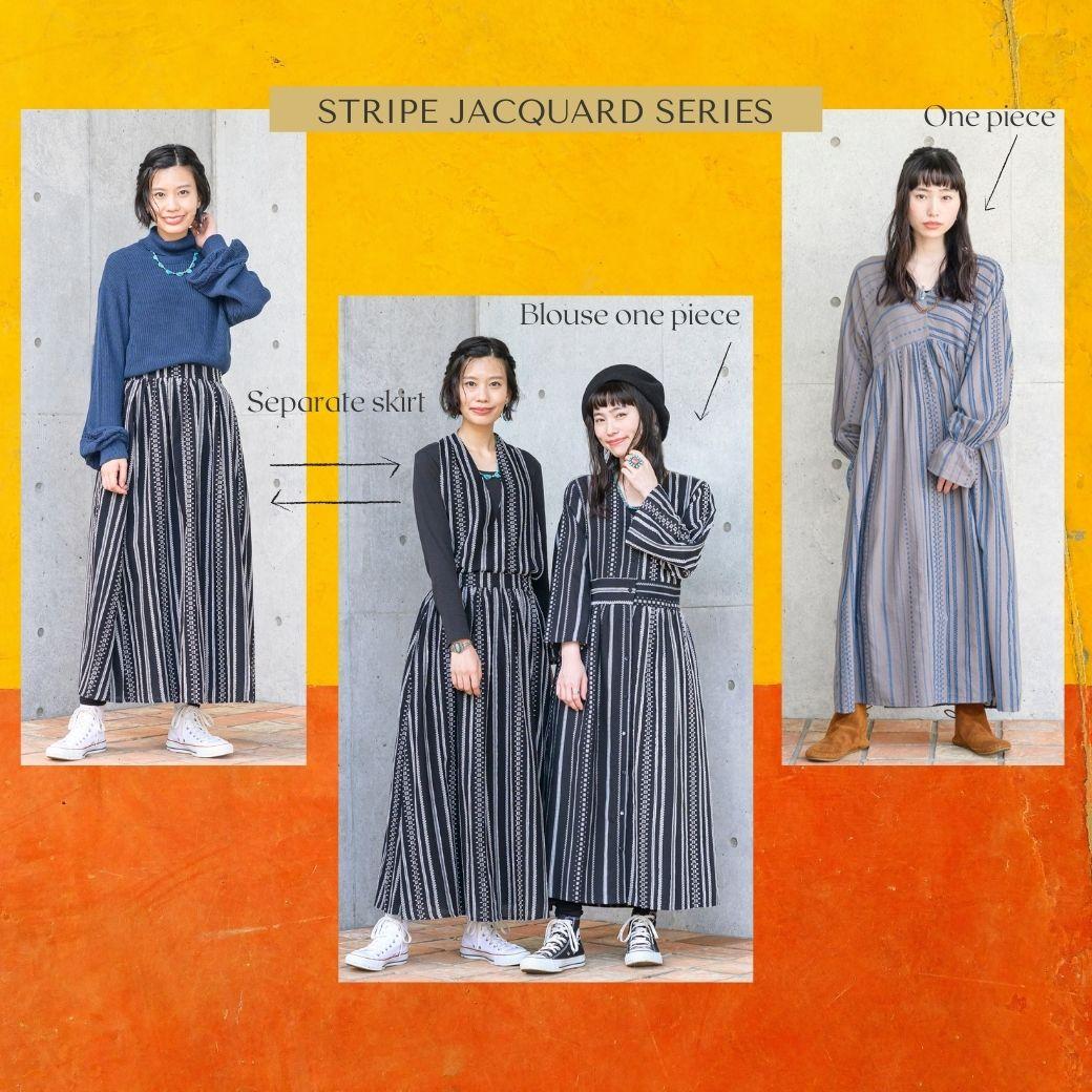 オリエンタル調なストライプの織り柄シリーズ