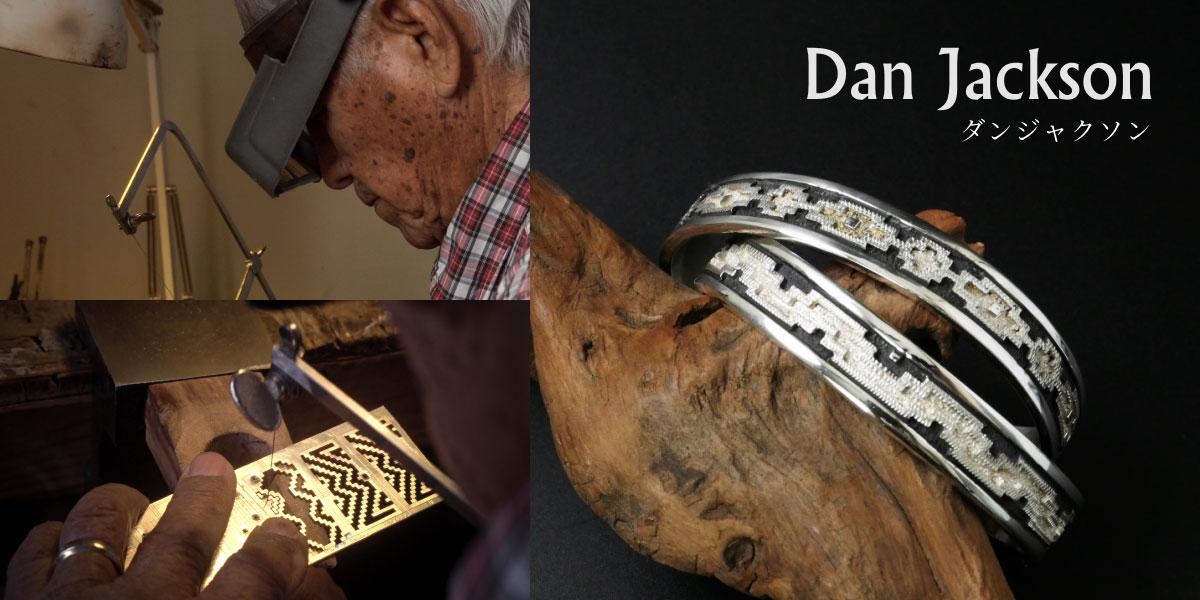 ダンジャクソン ナバホ族 インディアンジュエリー マライカ